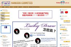 Hankook Cosmetics