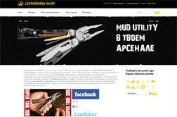 Leatherman-Shop